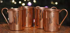 Hammered Mules (20-SM) 20 oz. Smooth Spun Copper Mugs, Set of 4
