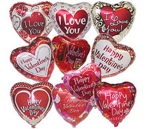 Valentine's Day Mylar Balloons in Rockville, MD from Palace Florists