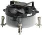 IBM Processor 600MHz CELERON w/Heat Sink Fan