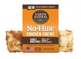 Earth Animal No-Hide Chicken Chew