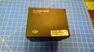 DJI Zenmuse Gimbal H3-3D New Old Stock