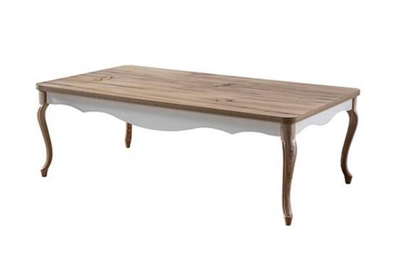 Balat Coffee Table