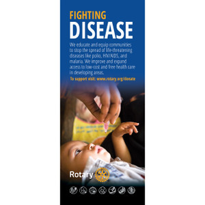Rotary Foundation Disease Prevention Pull-up Banner