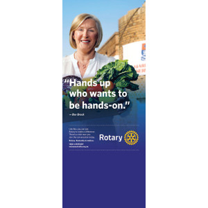 Rotary Bev Brock Pull-up Banner