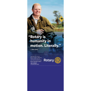 Rotary Peter Jones Pull-up Banner