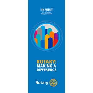 Rotary 2017-18 Theme Pull-up Banner