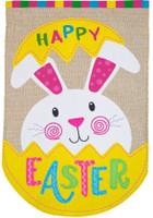 Easter Bunny Egg Burlap Garden Flag