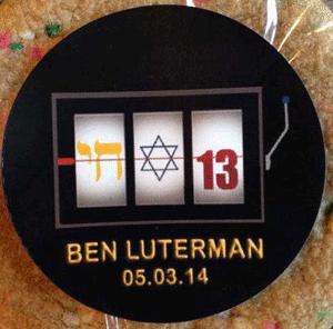 benluterman2.png