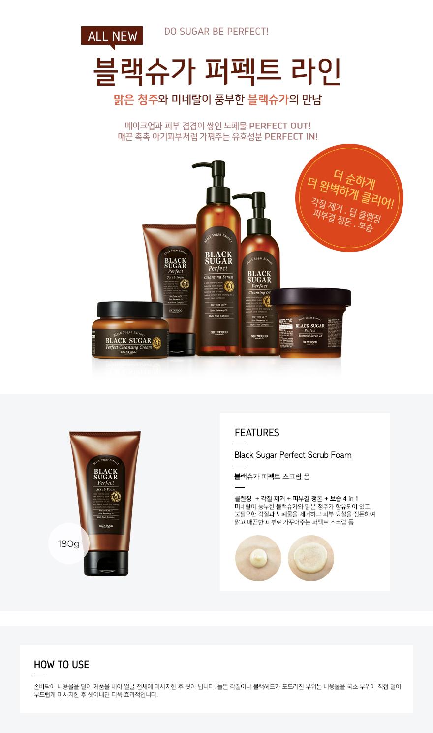 Skinfood Black Sugar Perfect Scrub Foam 180g Strawberrycoco Skin Food Honey Mask Wash Off 100gr Dscr