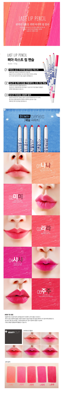 bbia-last-lip-pencil-1.jpg