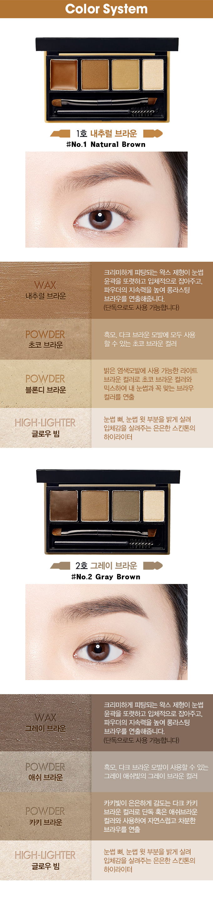etude-house-brow-contouring-kit-3.8g-2.jpg