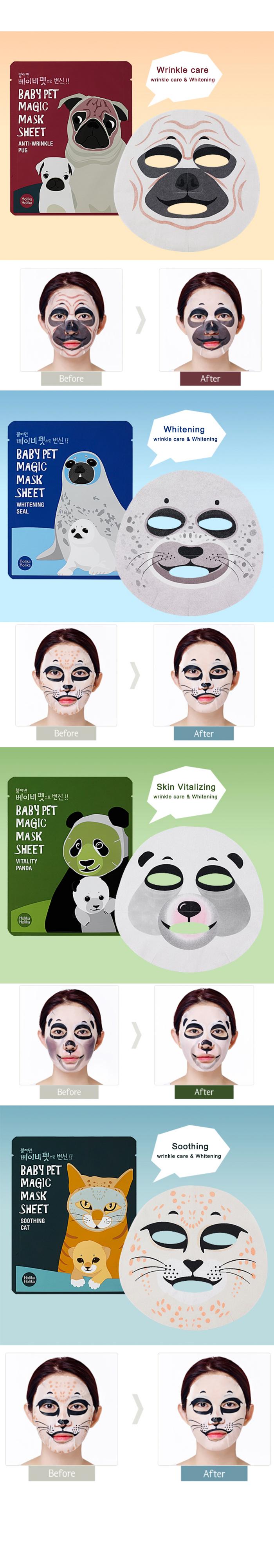 holika-holika-baby-pet-magic-mask-sheet-22ml-3ea-set-dda.jpg