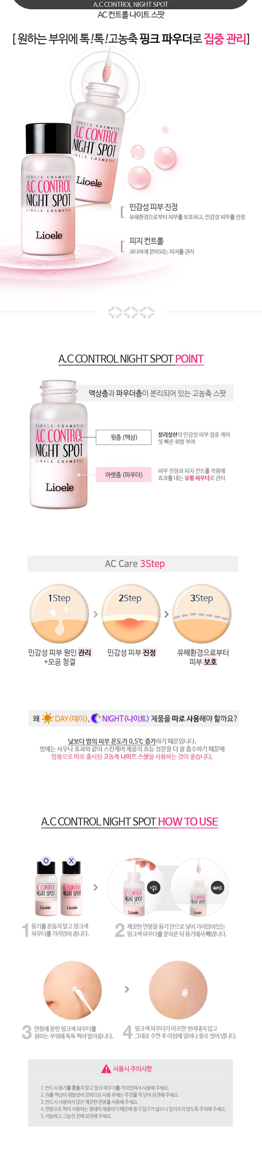 lioele-a-c-control-night-spot-15ml-1.jpg