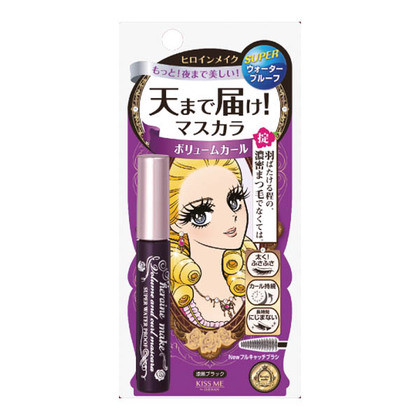 Isehan KISS ME Heroine Make Volume & Curl Mascara Super Waterproof