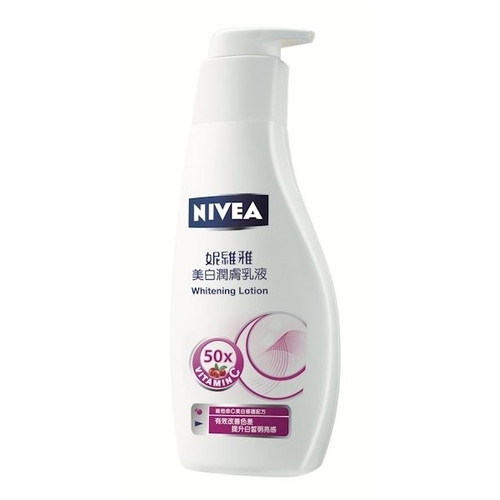 Nivea Body Whitening Lotion 50X Vitamin C 400ml
