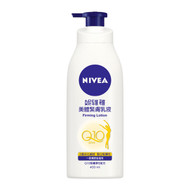 Nivea Body Lotion Firming Q10 Plus 400ml
