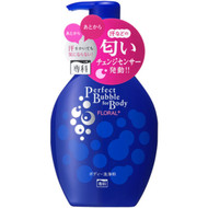 Shiseido SENKA Perfect Bubble for Body 500ml