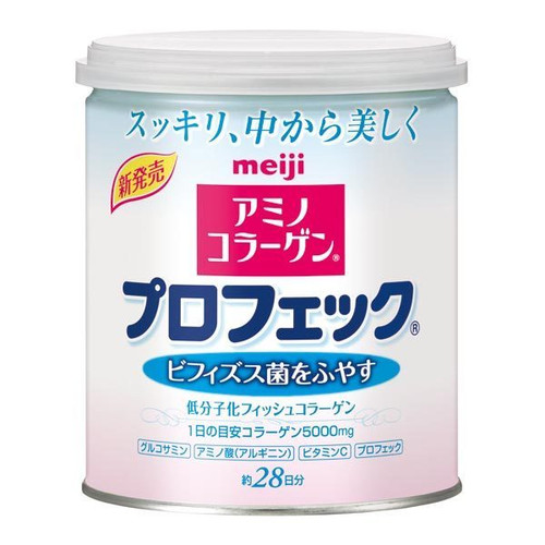 NEW Meiji Amino Collagen Profec bifidus 28days