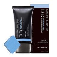 Dr. Wu Extreme Hydrate DD Blemish Balm Cream 40ml