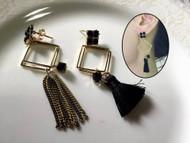 Elegant Stylish Tassel Earrings