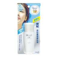 Kao Biore UV Perfect Face Milk Sunscreen Lotion SPF 50+ PA+++ 30ml
