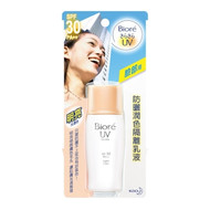 Kao Biore UV Bright Face Tint Milk Light Color Lotion SPF 30 PA+++ 30ML Sunscreen
