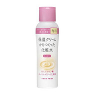 Shiseido Japan Hada-senka Moisturizing / Regular Toner Lotion