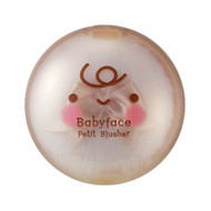 It's SKIN Babyface Petit Blusher 4g 5 Colors Pick 1