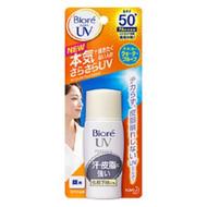 Kao Biore UV Perfect Face milk sun cut SPF50+ PA++++ 30ml