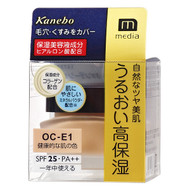 Kanebo Japan Media Moisture Cream Foundation (25g/0.83 fl.oz.) SPF20 PA++