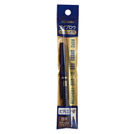 Kanebo Japan Media Makeup Eyebrow Pencil Oval Tip-BR