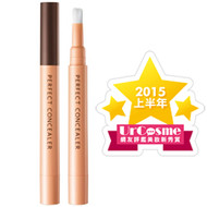 Orbis Perfect Concealer Conceal Dark Circles