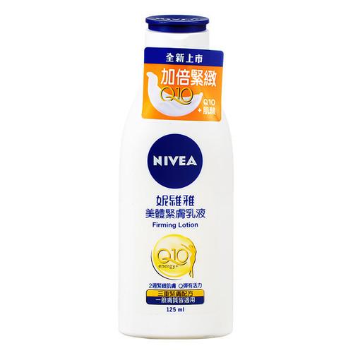 Nivea Q10 Energy Plus Firming Lotion 125ml