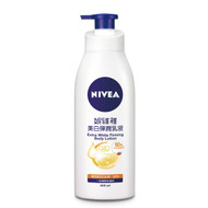 Nivea Extra White Firming Body Lotion Q10 & Collagen 50x Vitamin C 400ml