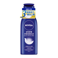 Nivea Intensive Moisture Milk 50X Vitamin E 125ml