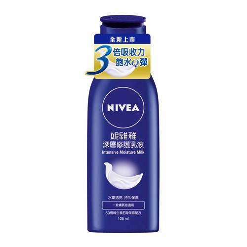 Nivea Intensive Moisture Milk 50X Vitamin E 125ml