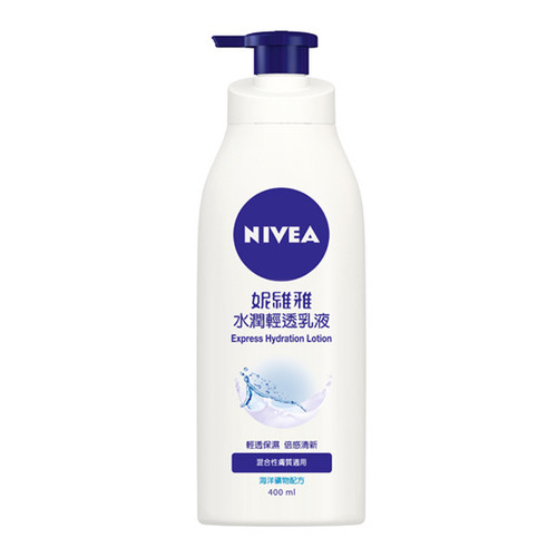 Nivea Express Hydration Lotion 400ml