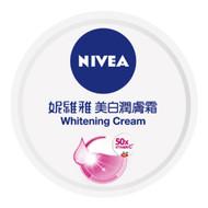 Nivea Whitening Cream 50x Vitamin C 200ml