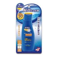 Nivea Sun Moisturising Immediate Sun Protection SPF30 75ml
