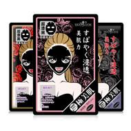 SexyLook Intensive Moisturizing Repairing & Whitening Facial Mask 3 Boxes