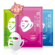 SexyLook Whitening Firming & Moisturizing Duo 3D Lifting Facial Mask Set 30pcs