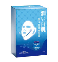 Blue: Ultra Whitening Duo 3D Lifting Facial Mask
