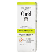 Kao Curel Sebum Care Foaming Wash 150ml