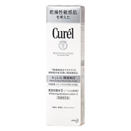 Kao Curel Whitening Moisture Lotion II 140ml