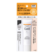 Kao Curel UV cream SPF30 PA++ 30g