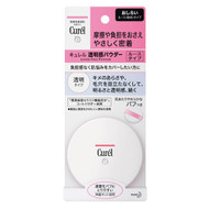 Kao Curel Loose Face Powder