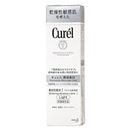Kao Curel Whitening Moisture Lotion
