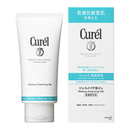 Kao Curel Makeup Cleaning Gel 130g