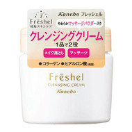 Kanebo Freshel Cleansing & Massage Cream 250g