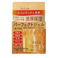 Kanebo Freshel Ex Moisture Gel 80g